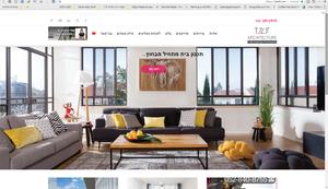 האתר של האדריכלית טלי זרחיה פרומוביץ